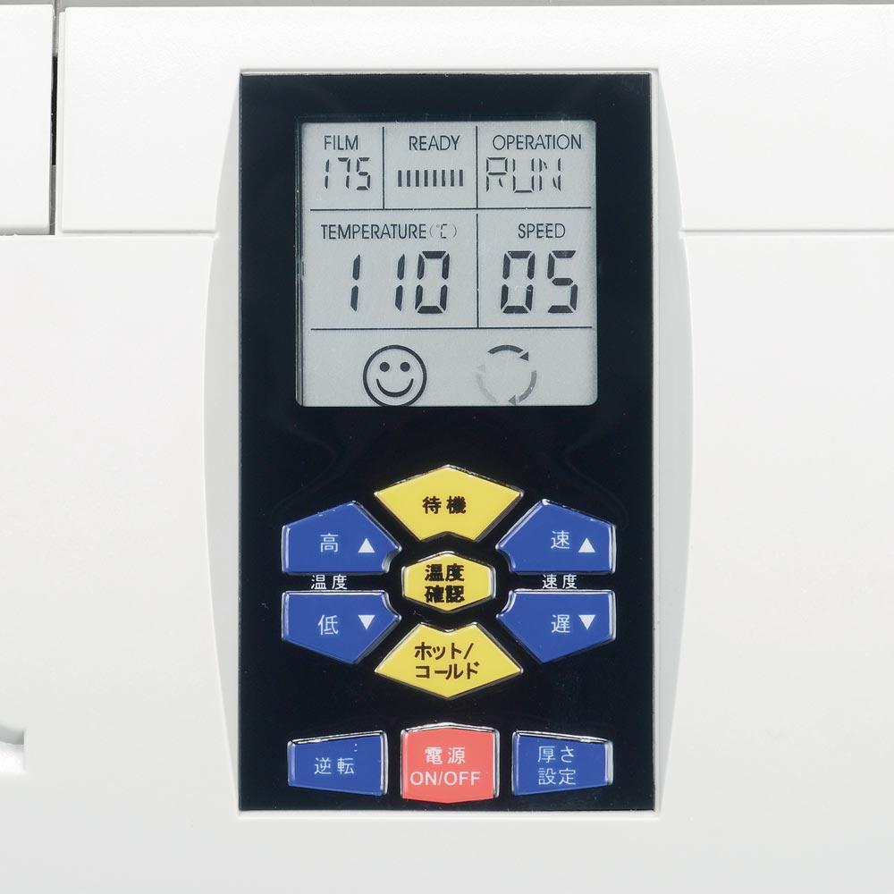 12段階の温度設定が可能